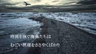 この[二隻の舟]は中島みゆきさんの作品の中で僕が1番好きな曲です。 と...