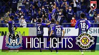 ガンバ大阪vs柏レイソル J1リーグ 第30節