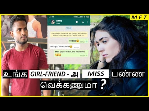7 Tips To Make Your GIRL-FRIEND MISS You | Men's Fashion Tamil | Relationship Advice