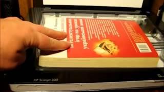 сканер hp scanjet 300 в работе отличный идеальный для покупки в офис и домой
