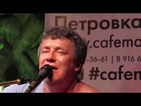 Леня Федоров - Душа не ведает+Голова-нога+Душа+Пропал