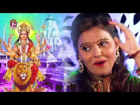 Maari Ambe Maa Na Madhde | Kajal Maheriya Full Video | Gujarati Garba Song 2016 | Navrang