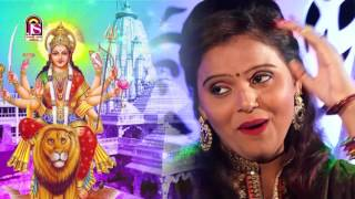 Download Hindi Video Songs - Maari Ambe Maa Na Madhde | Kajal Meriya Full Video | Gujarati Garba Song 2016 | Navrang