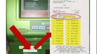 видео Сбербанк Бизнес Онлайн: инструкция по подключению, вход в систему личного кабинета