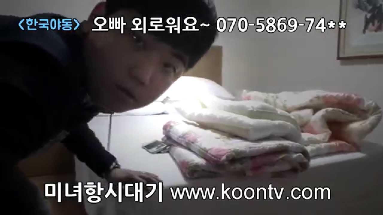 [최군] 최군의 공감대 일본야동과 한국야동의 차이 - YouTube