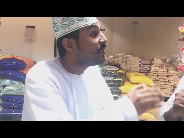 AL WALI BASMATI RICE | 34 | الوالي ارز بسمتي
