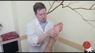 006 Массаж ног: работа со стопой