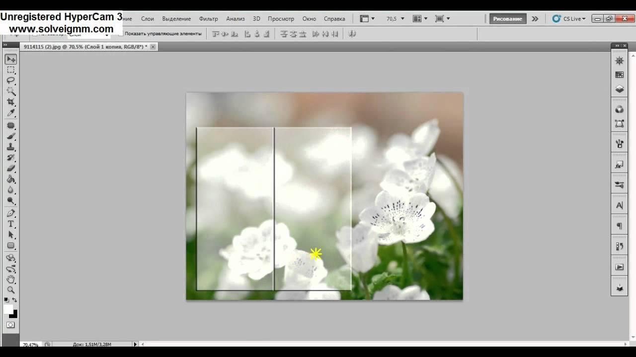 Как сделать слайды в фотошопе 375