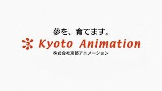 Kyoto Animation Tribute