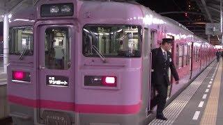 【車内放送】快速サンポート(113系 元JR東日本車リニュアル 高松到着前)