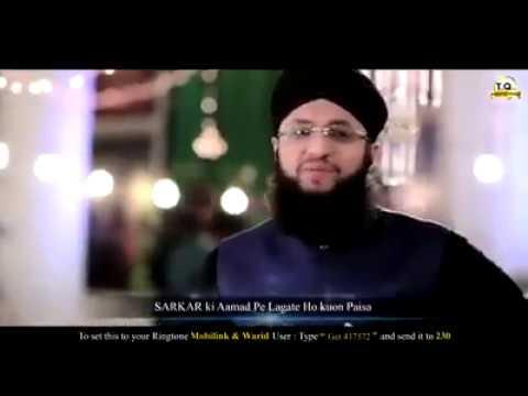 Best Naat Sharif | Ye Paisa To Kya Cheez Hai | Saddam Hussain🔥