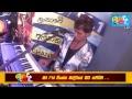 Shaa FM Sindu Kamare Live Stream - Embilipitiya Delighted