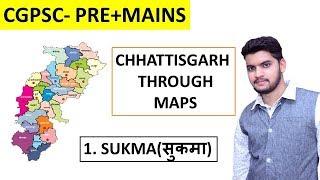 chhattisgarh-through-maps-bastar-division-sukma-district-cgpsc-vyapam