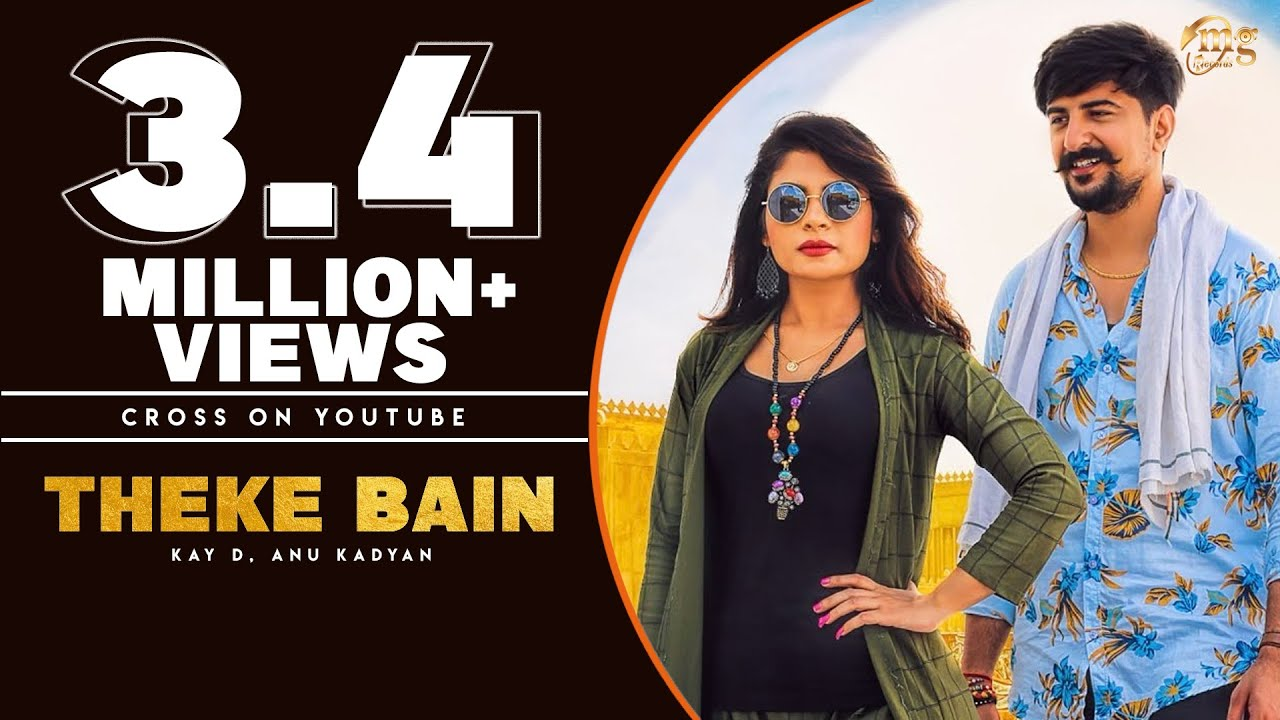 Theke Bain ( Official Song ) | Anu Kadyan | Kay D | New Haryanvi Dj Song 2019 | Mg Records