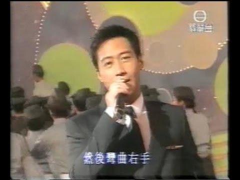 黎明 Leon Lai-2001萬眾同心公益金