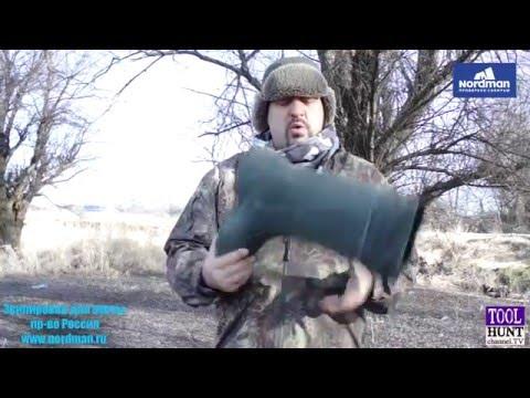 Одежда для охоты низкие цены на товары для охоты в каталоге kolchuga. Ru?. Купить одежда для охотников в москве в оружейном магазине кольчуга!