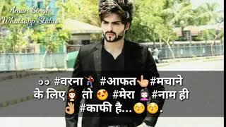 Attitude Whatsapp Status Video||Attitude Status Video For Boys||Attitude Status Video||Attitude Stat