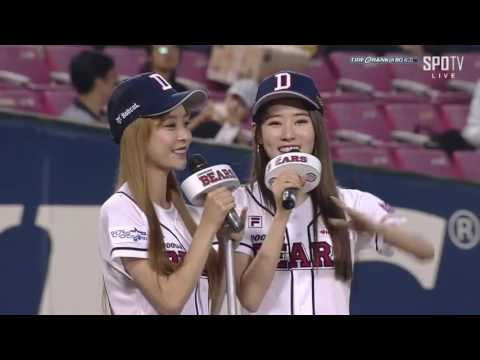 160825 Chahee & Yoomin throws the first pitch @ Doosan bears vs LOTTE Giants