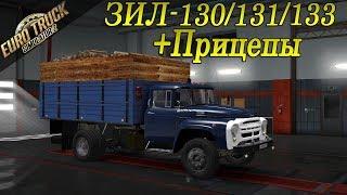 Обзор мода для Euro Truck Simulator 2 - Пак ЗИЛов + Прицепы
