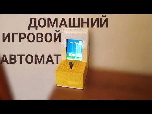 Вулични игровые автоматы играть бесплатно