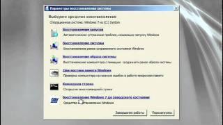 Средства восстановления данных. Часть 1(Восстановление операционной системы на ПК OLDI Computers., 2011-03-21T10:31:47.000Z)