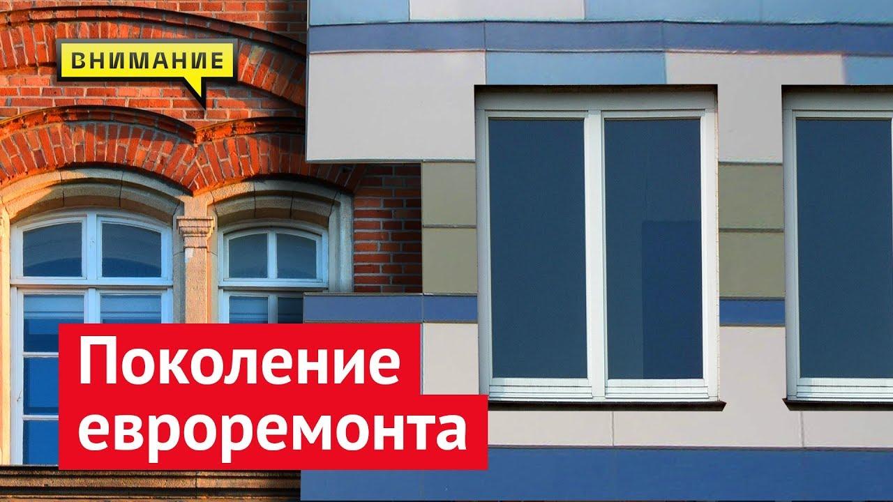 Как остановить варварство в России