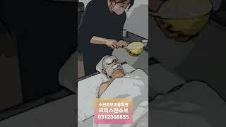 수원피부미용학원