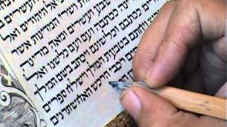 Megillat Esther.......Book of Esther Scroll