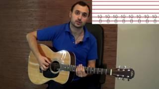Как играть на гитаре Adele - Rolling in the deep (разбор, видео урок)