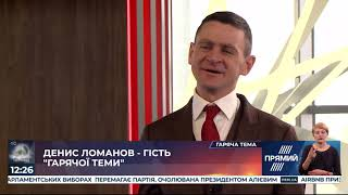 Жодного документу про самовільне залишення військової частини Яни Дугарь немає - адвокат