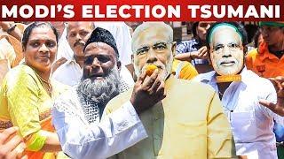 MODI உங்களை அடக்கி விடுவார் - BJP Supports Mass Celebration | Lok Sabha Election 2019 Result