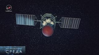 Космическая среда №147 от 1 февраля 2017