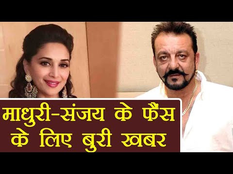 Madhuri Dixit and  Sanjay Dutt to work together in Kalank, but on this big condition। FilmiBeat