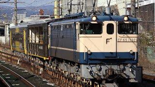 脱藩〜幕末維新号 京都鉄道博物館より返却 向日町編