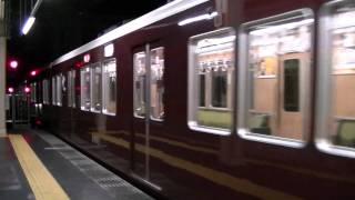 [阪急電鉄] 8300系 回送 高槻市にて