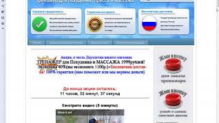 Полный видео-курс Яндекс Директ. Урок 6