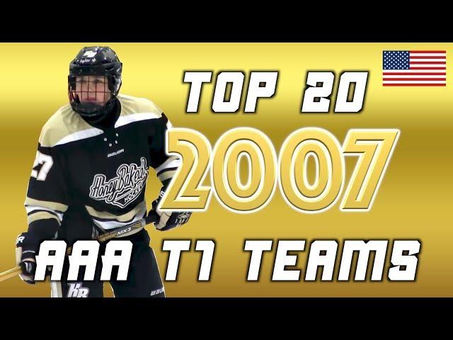 Top Twenty 2007 AAA Tier 1 USA