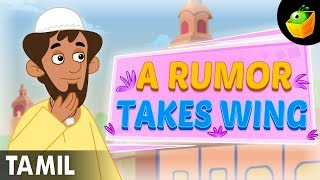 A RUMOUR TAKES WING | World Folk Tales | Tamil Stories for Children
