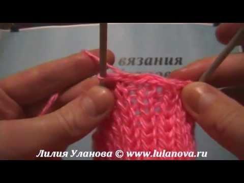 Как закончить вязание на спицах спицами 91