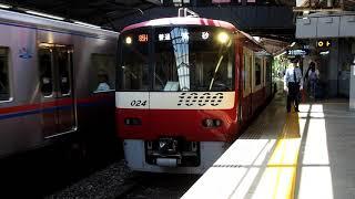 2019/05/10 【シーメンス GTO-VVVF】 京急 1000形 1017F 品川駅   Keikyu: 1000 Series 1017F at Shinagawa