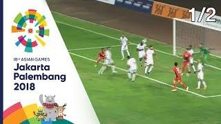 [ครึ่งแรก]ฟุตบอลชาย กลุ่มเอ ระหว่าง อินโดนีเซีย Vs ปาเลสไตน์  | เอเชียนเกมส์2018