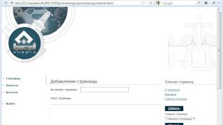 Корпоративный сайт под ключ BASIC Часть 1 Урок 1(, 2015-08-31T20:13:24.000Z)