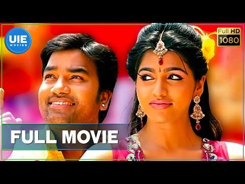 Ya Ya Tamil Full Movie   Shiva   Santhanam   Sandhya   Dhansika   Tamil Lastest Movie