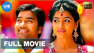 Ya Ya Tamil Full Movie | Shiva | Santhanam | Sandhya | Dhansika | Tamil Lastest Movie