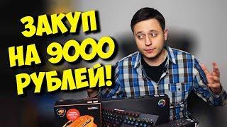 видео Как выбрать клавиатуру