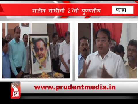 Prudent Media Konkani News 21 May18 Part 4