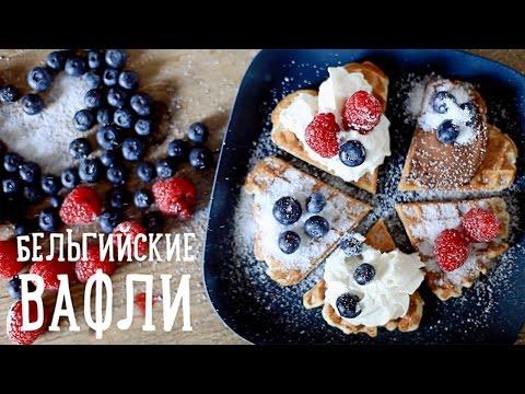 Венские вафли: рецепт для -