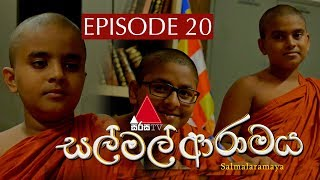 සල් මල් ආරාමය | Sal Mal Aramaya | Episode 20 | Sirasa TV Thumbnail