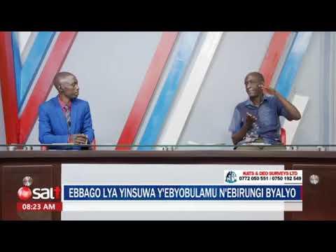 Discussing National Health Insurance Scheme Bill - Ebbago lya yinsuwa y'ebyobulamu n'ebirungi byalyo