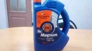 масло моторное  ТНК Magnum Super 5W-40